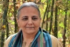 Reema Nanavaty